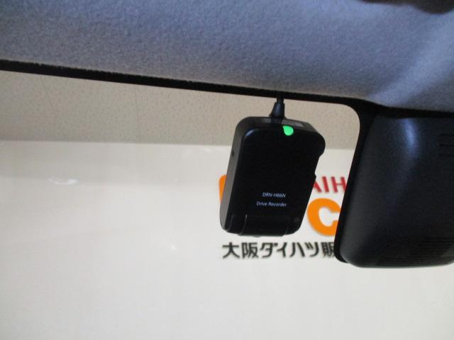 シルク Gパッケージ SAII ナビ/Bカメラ/ETC/ナビ/フルセグ/DVD/Bluetooth/LEDヘッドランプ/オートライト/プッシュボタンスタート/スマートキー/アイドリングストップ/(8枚目)