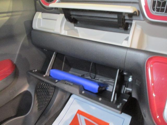 シルク Gパッケージ SAII ナビ/Bカメラ/ETC/ナビ/フルセグ/DVD/Bluetooth/LEDヘッドランプ/オートライト/プッシュボタンスタート/スマートキー/アイドリングストップ/(11枚目)