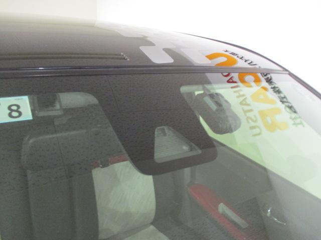 シルク Gパッケージ SAII ナビ/Bカメラ/ETC/ナビ/フルセグ/DVD/Bluetooth/LEDヘッドランプ/オートライト/プッシュボタンスタート/スマートキー/アイドリングストップ/(32枚目)