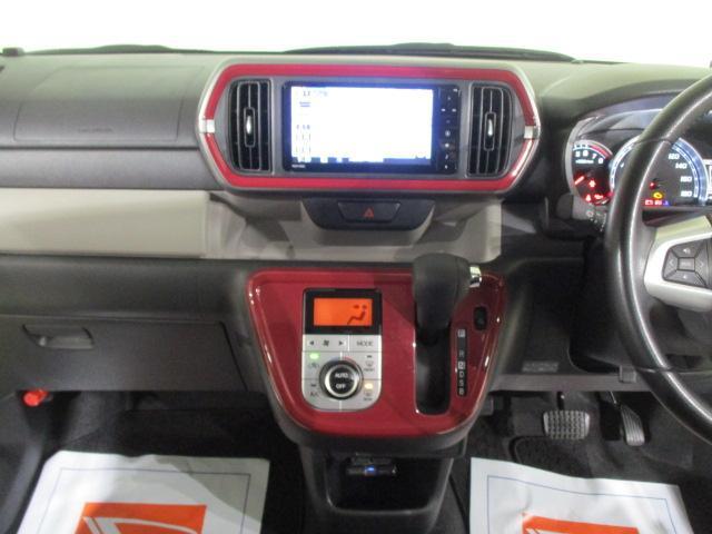 シルク Gパッケージ SAII ナビ/Bカメラ/ETC/ナビ/フルセグ/DVD/Bluetooth/LEDヘッドランプ/オートライト/プッシュボタンスタート/スマートキー/アイドリングストップ/(33枚目)