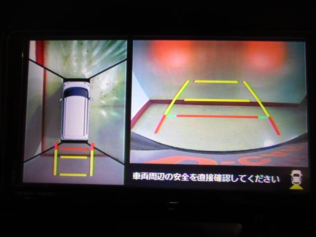 XリミテッドSAIII ナビ/フルセグ/DVD/Bluetooth/ETC/パノラマBカメラ/LEDヘッドランプ/衝突軽減ブレーキ/両側電動パワースライド/シートヒーター(運転席)/スマートキー/プッシュボタンスタート/(4枚目)