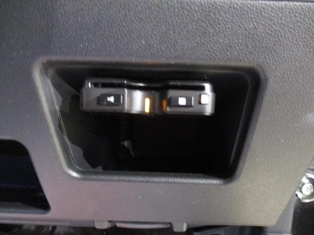 XリミテッドSAIII ナビ/フルセグ/DVD/Bluetooth/ETC/パノラマBカメラ/LEDヘッドランプ/衝突軽減ブレーキ/両側電動パワースライド/シートヒーター(運転席)/スマートキー/プッシュボタンスタート/(8枚目)