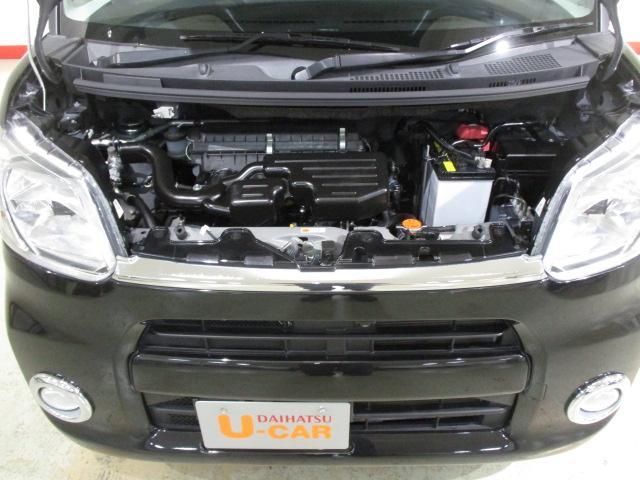 XリミテッドSAIII ナビ/フルセグ/DVD/Bluetooth/ETC/パノラマBカメラ/LEDヘッドランプ/衝突軽減ブレーキ/両側電動パワースライド/シートヒーター(運転席)/スマートキー/プッシュボタンスタート/(20枚目)