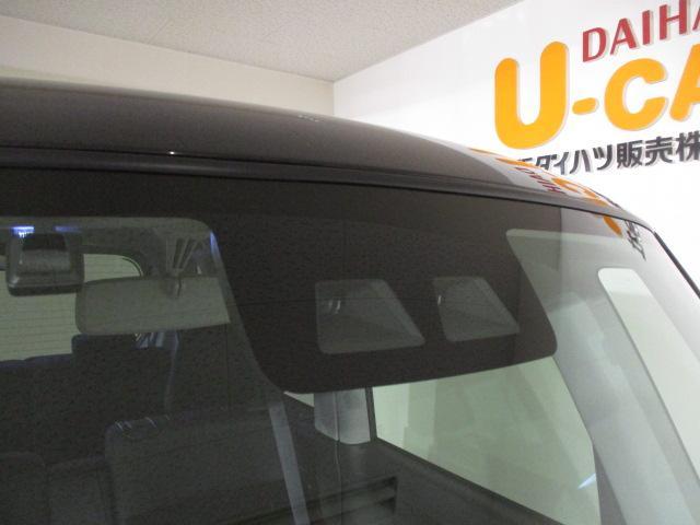 XリミテッドSAIII ナビ/フルセグ/DVD/Bluetooth/ETC/パノラマBカメラ/LEDヘッドランプ/衝突軽減ブレーキ/両側電動パワースライド/シートヒーター(運転席)/スマートキー/プッシュボタンスタート/(23枚目)