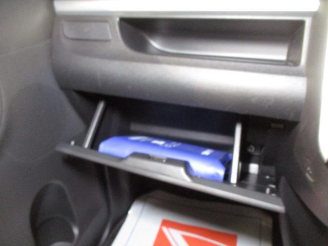 XリミテッドSAIII ナビ/フルセグ/DVD/Bluetooth/ETC/パノラマBカメラ/LEDヘッドランプ/衝突軽減ブレーキ/両側電動パワースライド/シートヒーター(運転席)/スマートキー/プッシュボタンスタート/(28枚目)