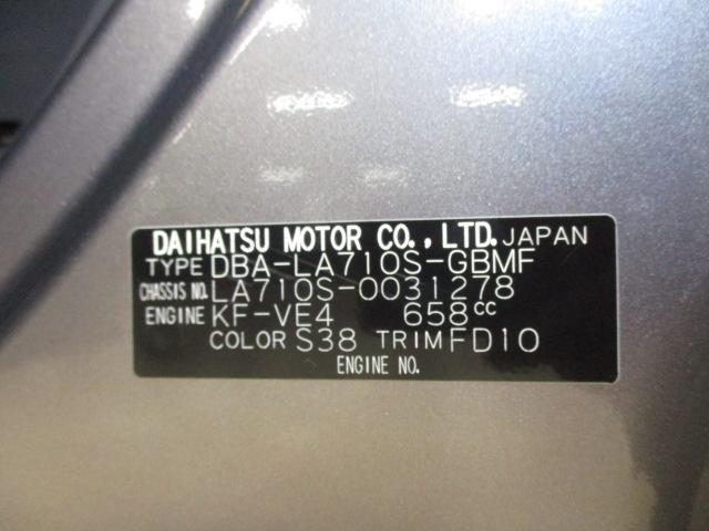 L SAIII 4WD/両側電動パワースライドドア/衝突軽減ブレーキ/シートヒーター(運転席)/オートライト/スマートキー/アイドリングストップ/エアコン/パワステ/パワーウインドウ(38枚目)