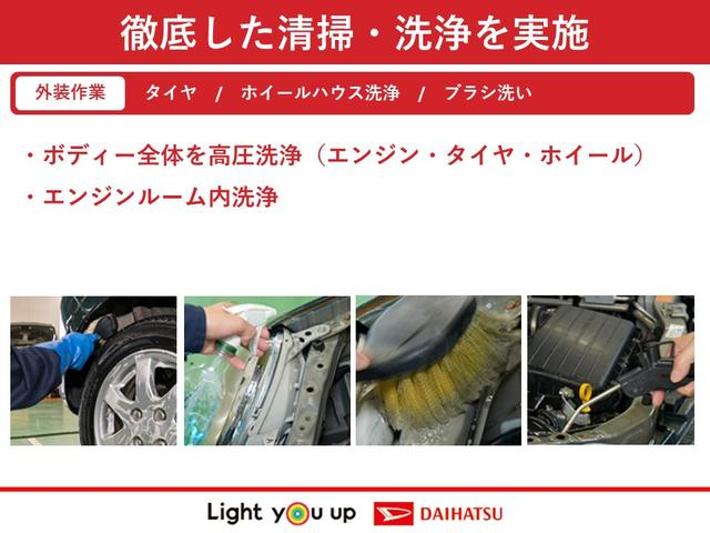 L SAIII 4WD/両側電動パワースライドドア/衝突軽減ブレーキ/シートヒーター(運転席)/オートライト/スマートキー/アイドリングストップ/エアコン/パワステ/パワーウインドウ(53枚目)