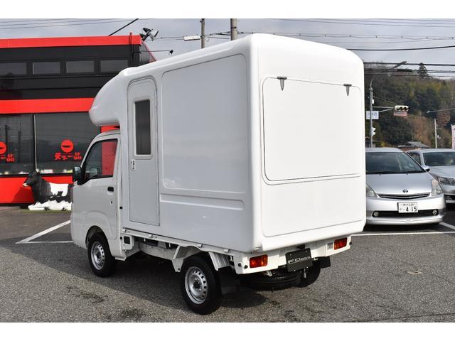 ダイハツ ハイゼットトラック キャンピングカー 移動販売 登録済未使用車