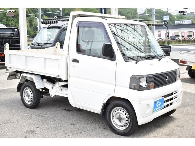 「三菱」「ミニキャブトラック」「トラック」「兵庫県」の中古車2