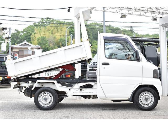 「三菱」「ミニキャブトラック」「トラック」「兵庫県」の中古車5