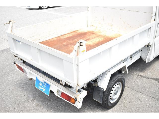 「三菱」「ミニキャブトラック」「トラック」「兵庫県」の中古車9