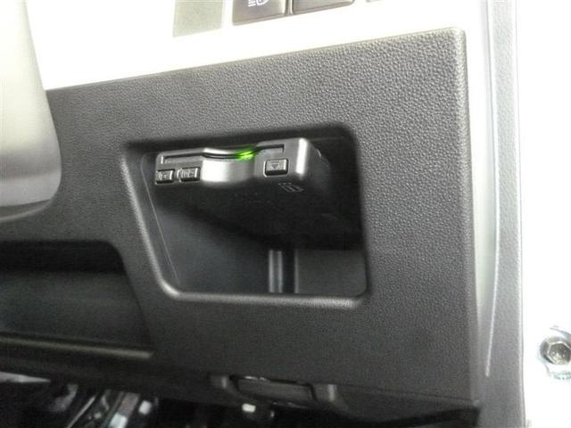 Gメイクアップ SAIII フルセグ メモリーナビ DVD再生 ミュージックプレイヤー接続可 バックカメラ 衝突被害軽減システム ETC 両側電動スライド LEDヘッドランプ アイドリングストップ(9枚目)