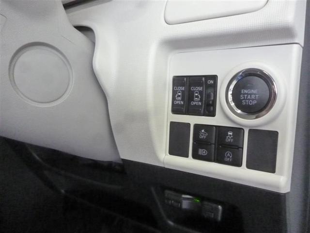 Gメイクアップ SAIII フルセグ メモリーナビ DVD再生 ミュージックプレイヤー接続可 バックカメラ 衝突被害軽減システム ETC 両側電動スライド LEDヘッドランプ アイドリングストップ(18枚目)