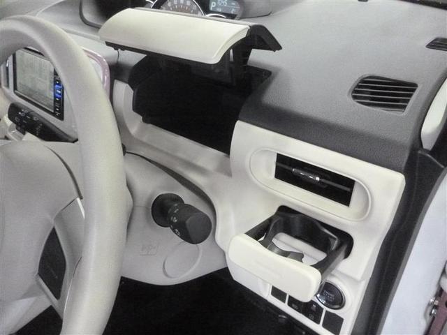 Gメイクアップ SAIII フルセグ メモリーナビ DVD再生 ミュージックプレイヤー接続可 バックカメラ 衝突被害軽減システム ETC 両側電動スライド LEDヘッドランプ アイドリングストップ(19枚目)