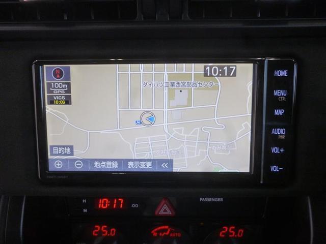 GRスポーツ ETC SDナビ バックモニター(14枚目)
