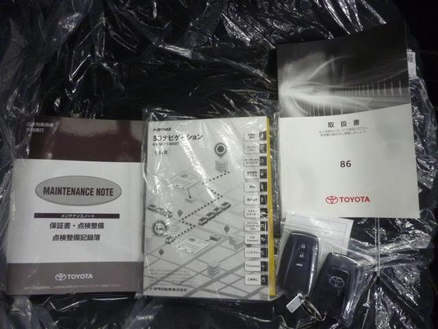 GRスポーツ ETC SDナビ バックモニター(20枚目)