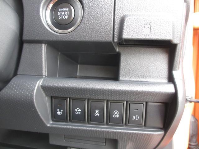 「スズキ」「ハスラー」「コンパクトカー」「兵庫県」の中古車18