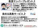 ZX WALDオーバーフェンダー WALD24AW ヒッチメンバー ユピテルレーダー 純正後席モニター フルセグ ETC(55枚目)