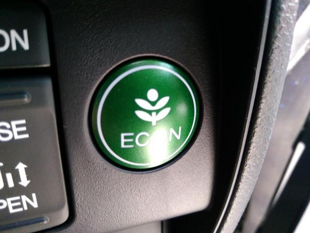 ☆ECONモード☆スイッチONで低燃費走行を可能にするモードに!お財布にも優しいですね。