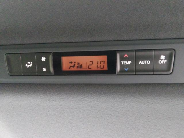 ☆ダブルエアコン装備で広い車内もすぐに快適温度に調整可能♪