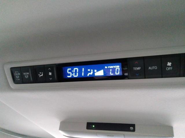 後部座席からでも温度調整が可能です!!