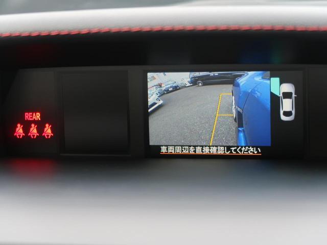 「スバル」「WRX S4」「セダン」「大阪府」の中古車5