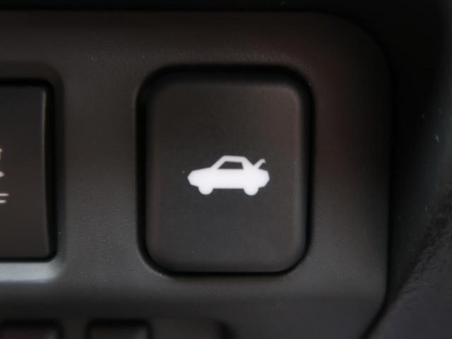 「スバル」「WRX S4」「セダン」「大阪府」の中古車40