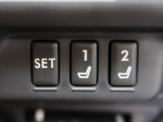 「スバル」「WRX S4」「セダン」「大阪府」の中古車43