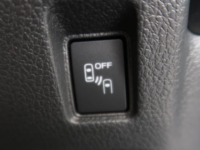 「スバル」「WRX S4」「セダン」「大阪府」の中古車45