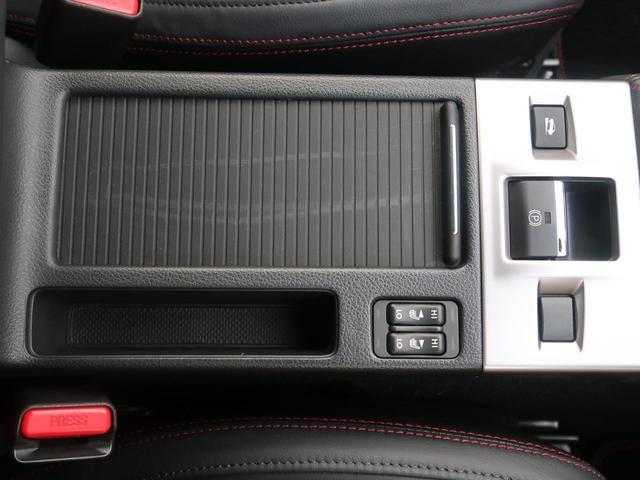 「スバル」「WRX S4」「セダン」「大阪府」の中古車57
