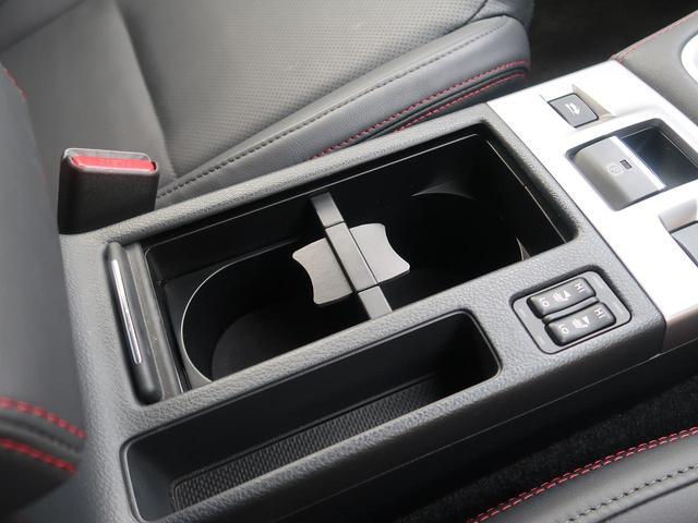 「スバル」「WRX S4」「セダン」「大阪府」の中古車58