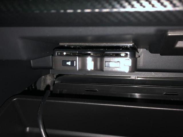 1.6i-Lアイサイト SDナビ バックカメラ レーダークルーズコントロール ETC 禁煙車 パドルシフト(12枚目)