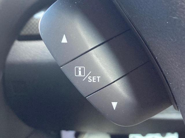 2.5i Bスポーツアイサイト Gパッケージ STIフロントエアロ SDナビ バックカメラ ETC スマートキー パドルシフト HIDヘッド 前席パワーシート レーダークルーズ アイドリングストップ 純正17インチAW(34枚目)