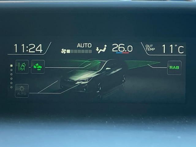 1.6i-Lアイサイト 禁煙車 パドルシフト 横滑り防止 衝突軽減 アイドリングストップ オートビークルホールド 純正16インチAW(32枚目)