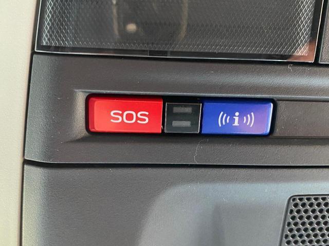 GT-H EX アイサイトX STIエアロパッケージ 11.6インチ純正ナビ セイフティプラス ETC バックカメラ ドライブレコーダー 全席シートヒーター 禁煙車(41枚目)