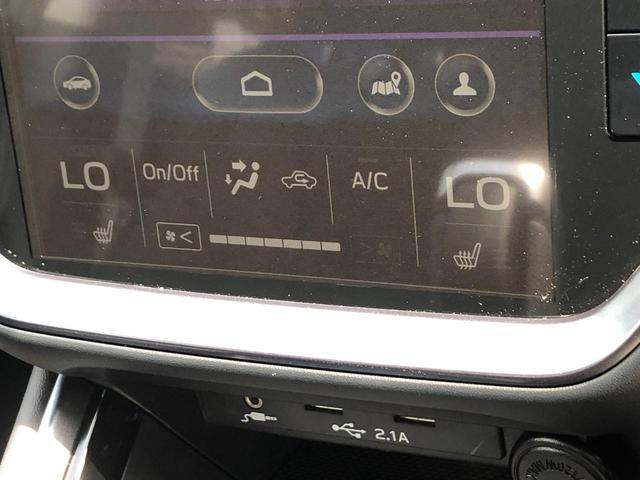 GT-H メーカーOP11.6インチナビ バックカメラ 電動リアゲート ETC 禁煙車 オートライト 横滑り防止 LEDヘッドライト 純正18インチAW(31枚目)