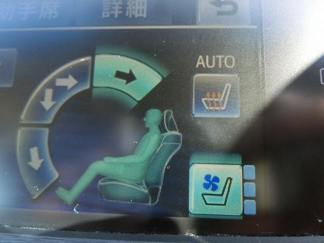 トヨタ クラウンハイブリッド アスリートS 禁煙車 黒本革 純正HDDナビ シートクーラー