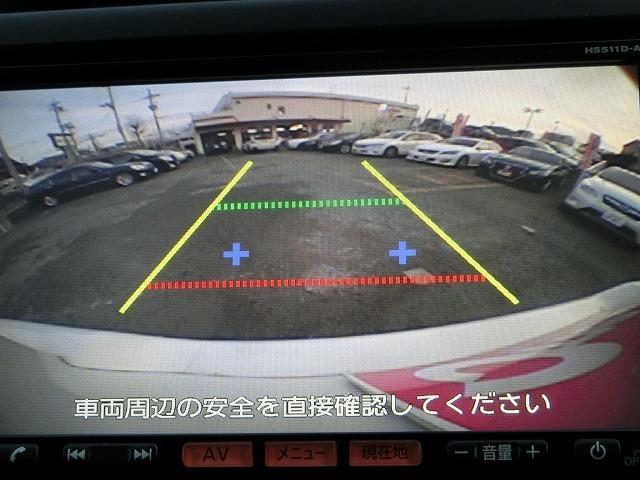 日産 エクストレイル 20Xt ハイパールーフレール 禁煙車 純正SDナビ HID