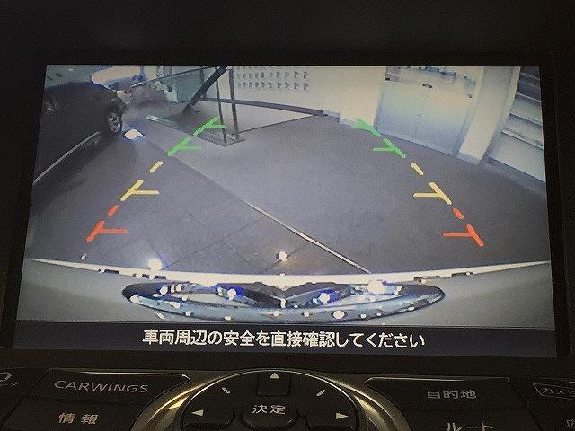 370GT タイプP トランクオーディオ 内装白黒革張替え(4枚目)