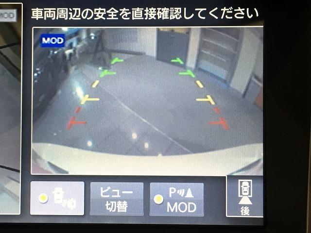 350GT ハイブリッド タイプSP 禁煙車 黒本革 ETC(4枚目)
