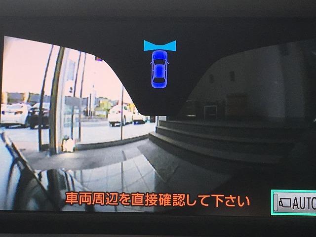 HS250h ハーモニアス レザーインテリア 禁煙車 黒本革(5枚目)