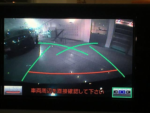 CT200h Fスポーツ 禁煙車 1オーナー 純正HDDナビ(4枚目)