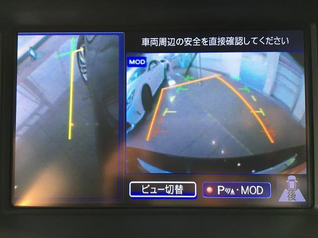 250GT 禁煙車 純正ナビ フルセグ 全周囲カメラ LED(5枚目)
