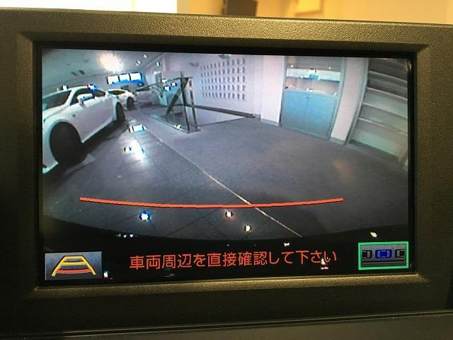 HS250h バージョンI 禁煙 サンルーフ 黒本革 LED(4枚目)
