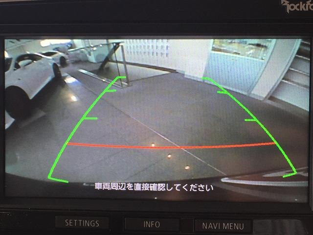 Gプレミアムパッケージ 4WD 禁煙 黒本革 純正SDナビ(4枚目)