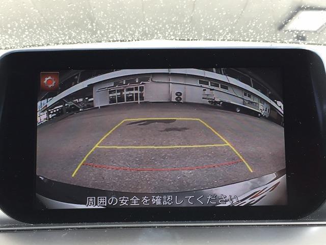 20S プロアクティブ 禁煙車 純正ナビ 純正19インチAW(4枚目)