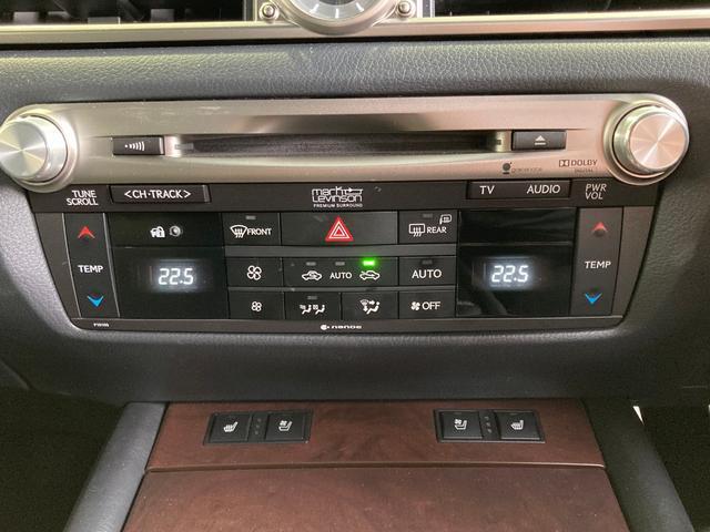 GS450h Fスポ マクレビ TRD エアロ サンルーフ(53枚目)
