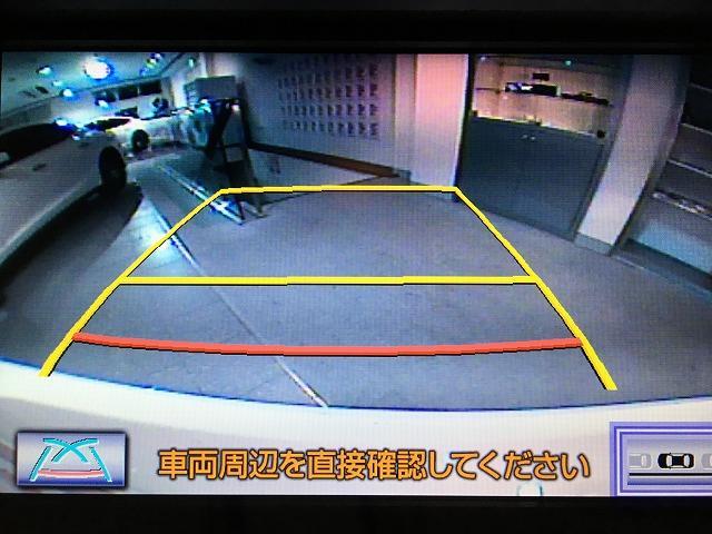 「レクサス」「RX」「SUV・クロカン」「大阪府」の中古車4