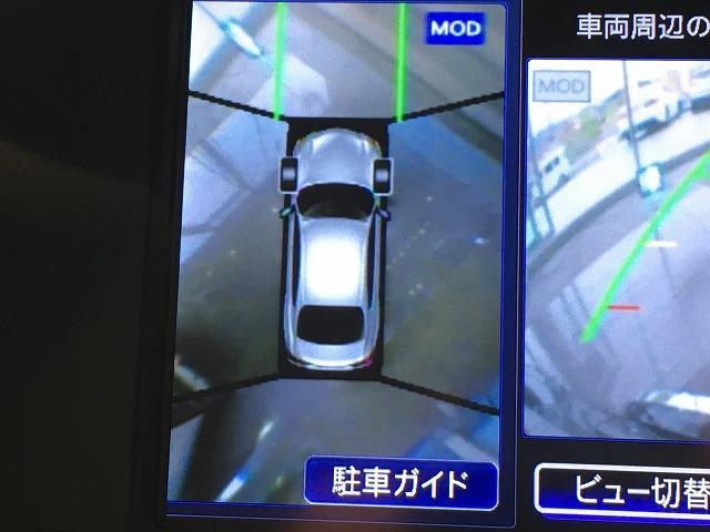 「日産」「フーガ」「セダン」「大阪府」の中古車5