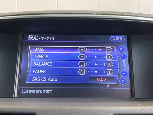 VIP 禁煙車 茶本革 純正ナビ HID 純正18インチAW(6枚目)